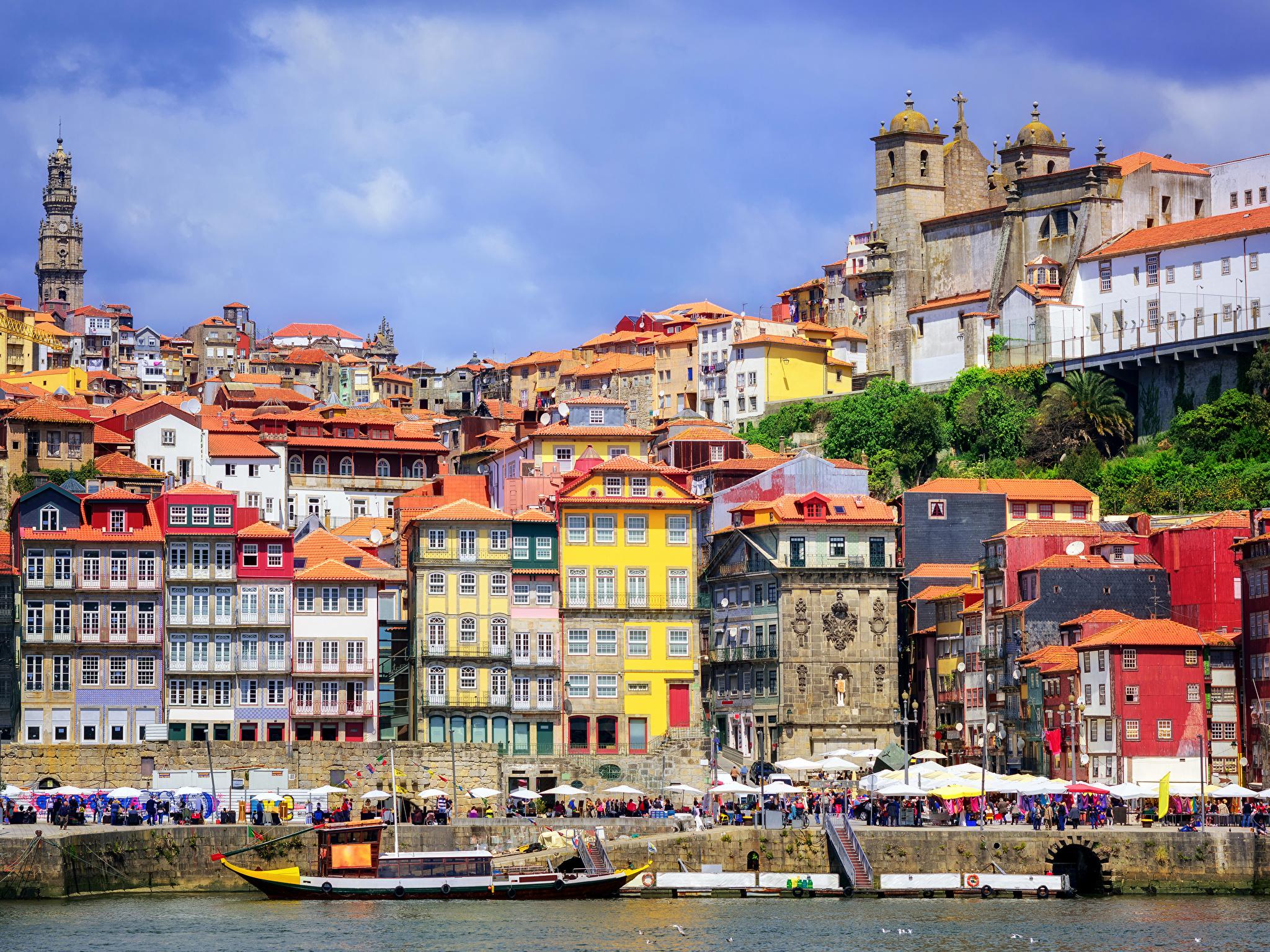 پورتو خرید ملک در پرتغال